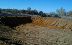 Stafford County Landfill Project